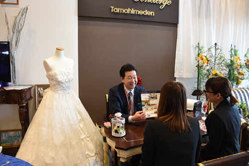 concierge_photo_01