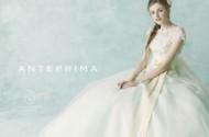 酒田玉姫殿 結婚式衣装 ウエディングドレス ブランド  ANTEPRIMA
